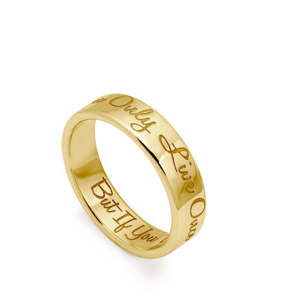 Δαχτυλίδι με Χάραγμα Μέσα Έξω