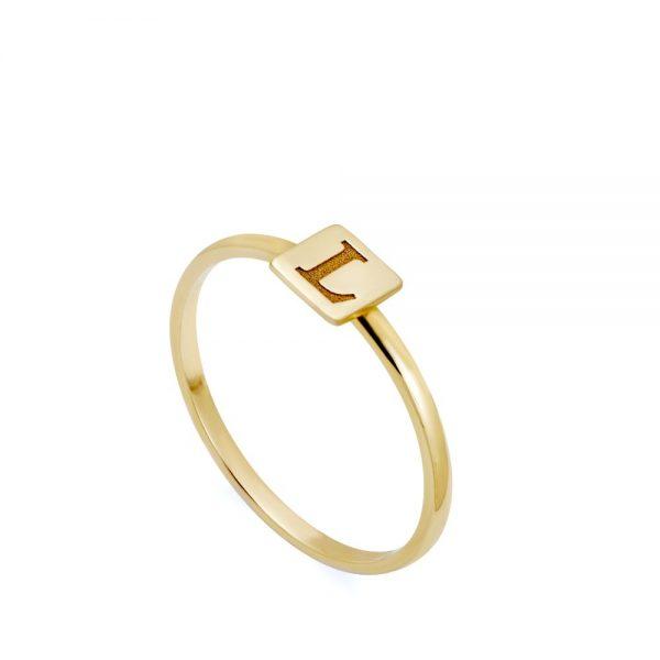 Δαχτυλίδι Αρχικό Γράμμα Τετράγωνο 14Κ Χρυσό