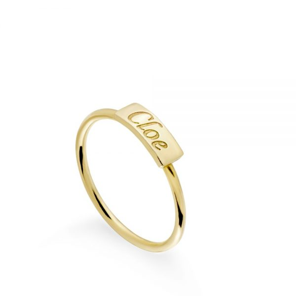 Δαχτυλίδι Όνομα Χρυσό 14Κ