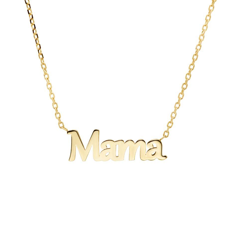 Κολιέ Μαμά Χρυσό 14Κ