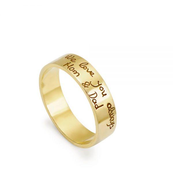 Δαχτυλίδι με Πραγματική Γραφή