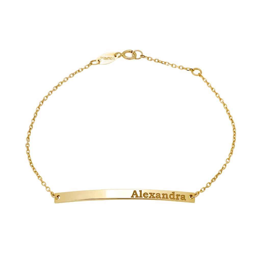 Name Bar Bracelet Gold 14k