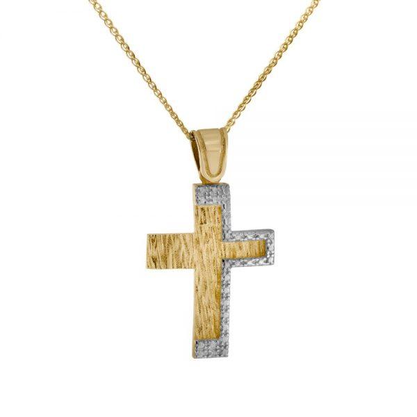 Ιδιαίτερος Σταυρός Ζαγρέ Διπλής Όψης με Αλυσίδα